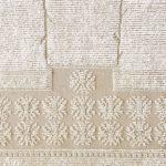 blanefield-vine_wool-viscose_mixed-texture_patterson-flynn-martin_pfm